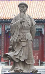 Chen Wang Ting