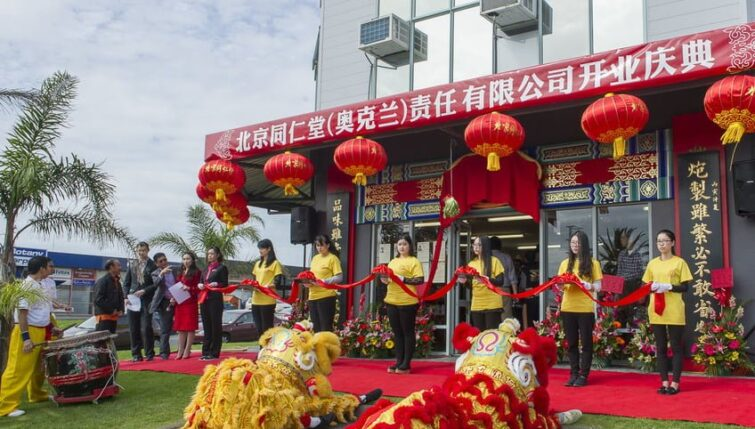 The opening of Tang Ren Tang in Auckland