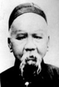 Hao Weizhen