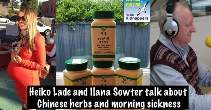 Heiko-Lade-Ilana-Sowter-morning-sickness