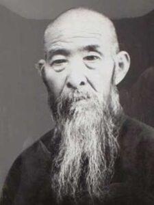 Sun Lu Tang