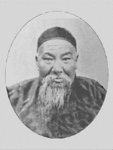 Yang Chien Hao